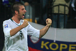Bostjan Cesar (5) celebrates at the fourth round qualification game of 2010 FIFA WORLD CUP SOUTH AFRICA in Group 3 between Slovenia and Northern Ireland at Stadion Ljudski vrt, on October 11, 2008, in Maribor, Slovenia.  (Photo by Vid Ponikvar / Sportal Images)