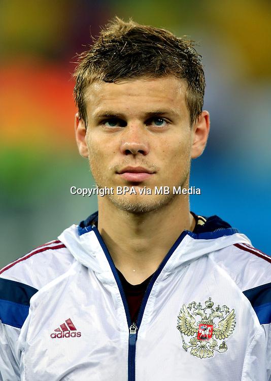 Uefa Euro FRANCE 2016 - <br /> Russia National Team - <br /> Alexsander Kokorin