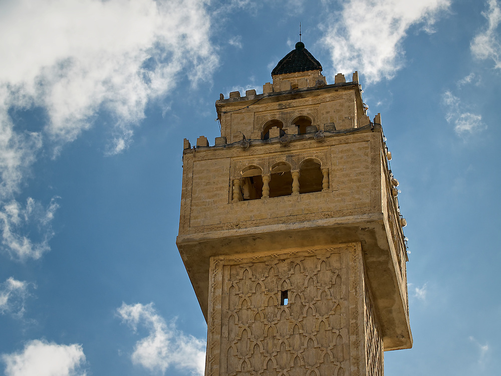 Tunisia - Tower of Kairouan's mosque