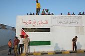 Libya Jebel Nafusa Mountains Rebels Stronghold