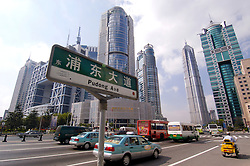 Modern buildings in Pudong financial district of Shanghai