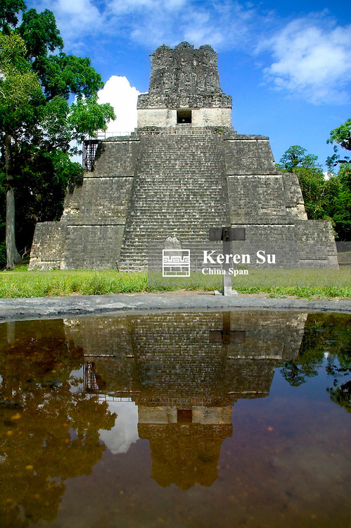 Temple II with reflection in water at Tikal Ruins, Guatemala