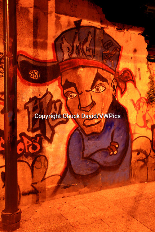 Graffiti in downtown Beirut, Lebanon meant to represent rapper Tuoac Shakur,