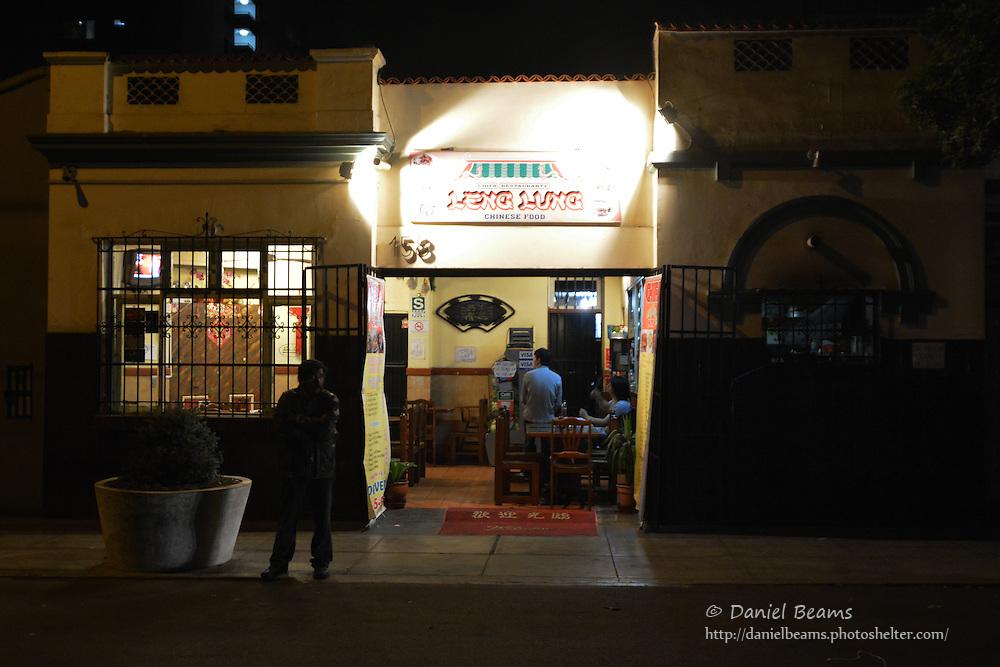 Chinese restaurant in Mira Flores, Lima, Peru