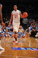 Ohio State guard/forward Evan Turner #21 brings the ball up the court against the North Carolina Tarheels during the 2K Sports Classic at Madison Square Garden. (Mandatory Credit: Delane B. Rouse/Delane Rouse Photography)