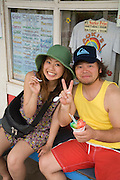 Aoki's Shave Ice, Haleiwa, Oahu, Hawaii
