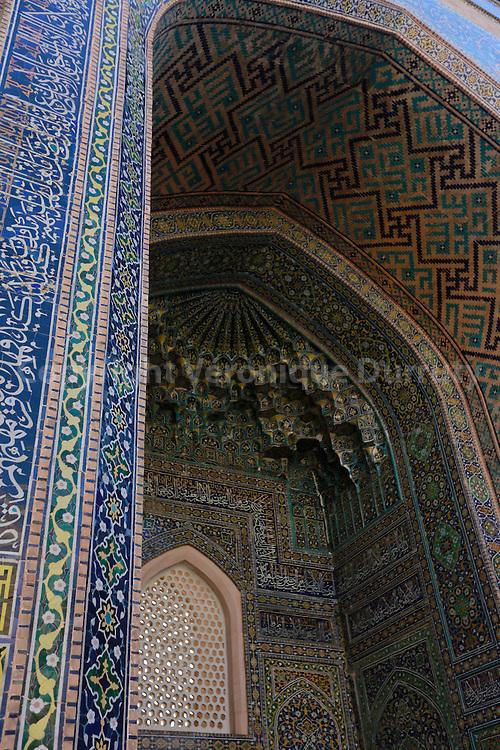 Samarkand, Uzbekiqtan // Samarcande, Ouzbekistan