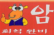 Bulgogi beef restaurant.