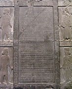 This inscription is written in an ancient script called cuneiform.  It records that King Artaxerxes III (ruled 359-338BC) rebuilt the staircase on which this inscription was carved.  The staircase was a later alteration to the Palace of Darius.