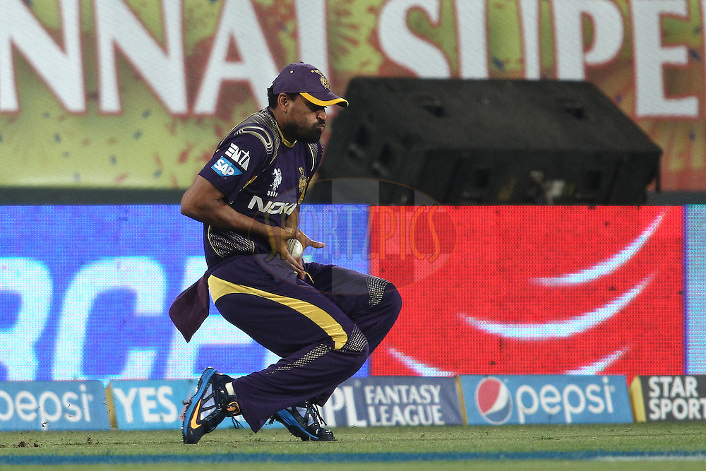 Yusuf Pathan of the Kolkata Knight Riders takes the catch to get Brendon McCullum of The Chennai Super Kings wicket during match 21 of the Pepsi Indian Premier League Season 2014 between the Chennai Superkings and the Kolkata Knight Riders  held at the JSCA International Cricket Stadium, Ranch, India on the 2nd May  2014<br /> <br /> Photo by Shaun Roy / IPL / SPORTZPICS<br /> <br /> <br /> <br /> Image use subject to terms and conditions which can be found here:  http://sportzpics.photoshelter.com/gallery/Pepsi-IPL-Image-terms-and-conditions/G00004VW1IVJ.gB0/C0000TScjhBM6ikg