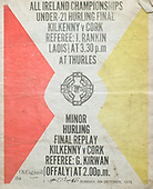 09.10.1977 All Ireland U-21 Hurling Final