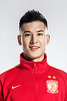 **EXCLUSIVE**Portrait of Chinese soccer player Wang Junhui of Guangzhou Evergrande Taobao F.C. for the 2018 Chinese Football Association Super League, in Guangzhou city, south China's Guangdong province, 7 February 2018.