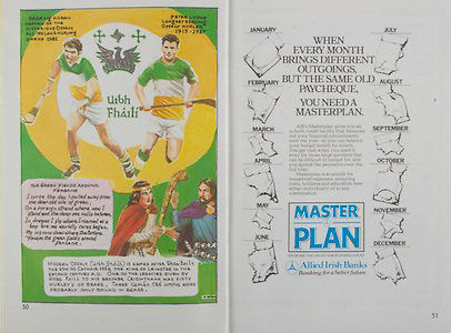 All Ireland Senior Hurling Championship Final,.Galway Vs Offaly,Offaly 2-11, Galway 1-12,.01.09.1985, 09.01.1985, 1st September 1985,.01091985AISHCF, .Allied Irish Banks,