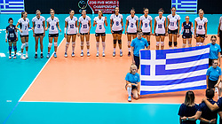24-08-2017 NED: World Qualifications Bulgaria - Greece, Rotterdam<br /> Line up team Greece