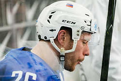 Jan Urbas of Slovenia in penalty box during the 2017 IIHF Men's World Championship group B Ice hockey match between National Teams of Slovenia and Belarus, on May 13, 2017 in AccorHotels Arena in Paris, France. Photo by Vid Ponikvar / Sportida