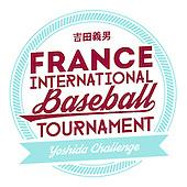 France International Baseball Tournament 2016