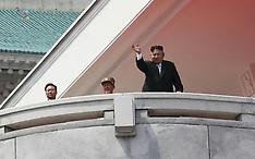 North Korea's Kim Il Sung 105th Birth Anniversary - 15 April 2017