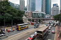 Admiralty, Hong Kong.