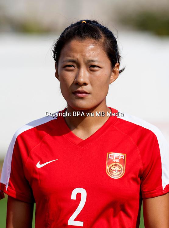 Fifa Womans World Cup Canada 2015 - Preview //<br /> Algarve Cup 2015 Tournament ( Vila Real San Antonio Sport Complex - Portugal ) - <br /> Germany vs China 2-0  - Liu Shanshan of China