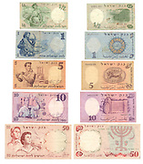 Full set of old obsolete Israeli lira banknotes from 1958 and 1960