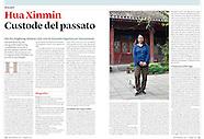 Internazionale Hua Xinmin