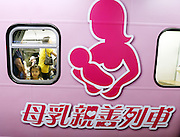 TAIPEI, CHINA - JULY 31: (CHINA OUT) <br /> <br /> Special Trains For New Mothers Put Into Operation <br /> <br /> A special train for nursing mothers is seen on July 31, 2014 in Taipei, Taiwan of China. To ensure a better environment for mothers to nurse their babies in public, many trains in Taiwan has set up separate rooms for nursing mothers to breast-feed.<br /> ©Exclusivepix