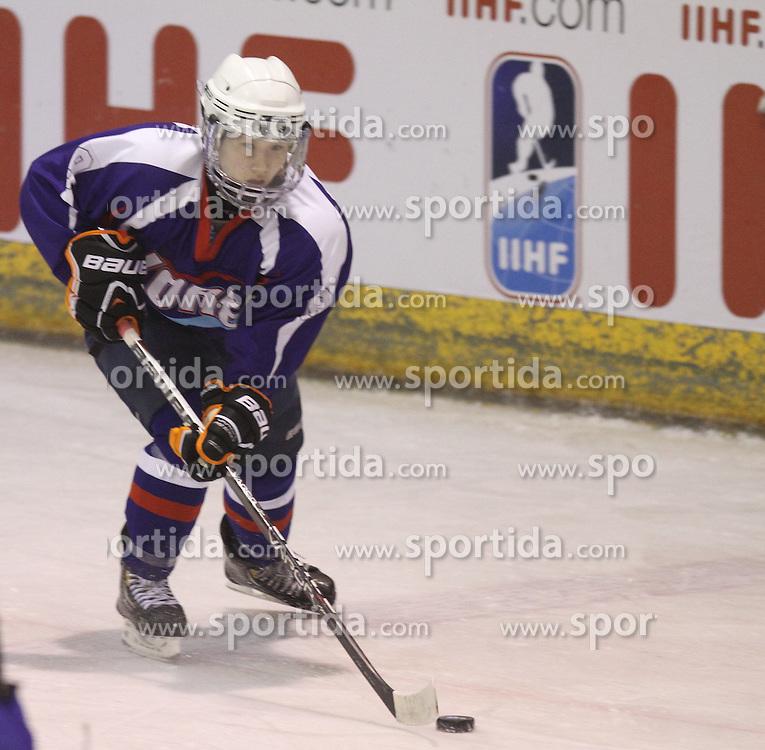 01.04.2013 Puigcerda, Spain. IIHF Ice Hockey Women's World Championship Div II Group B.Picture show Jongah Park in action during Game between korea against Croatia