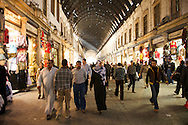 Damascus covered market