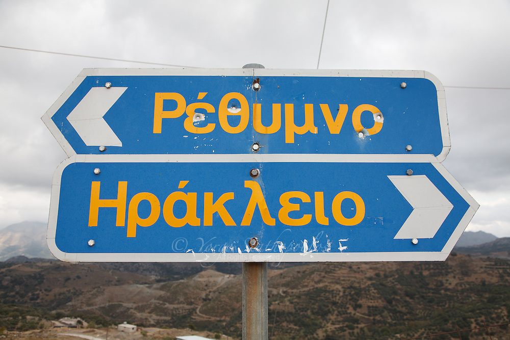 Street sign of the main road in Crete, Greece.
