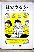 A poster requesting commuters refrain from talking on their mobile phones on trains hangs at an underground station in Tokyo, Japan. The Japanese are well known for their civility and politeness,  but a recent governmental campaign to clamp down on lewd behavior that may inconvenienc others -- including talking on cell phones and applying makeup while commuting on a train -- was fueled by a decline in everyday etiquette and manners.