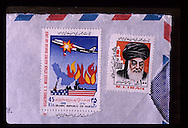 Iranian Stamp in 1988,..Photograph by Dennis Brack bb33