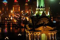 Travel stock photo of Independence square Maydan Nezalejnosti in Kiev Ukraine night-time scenic
