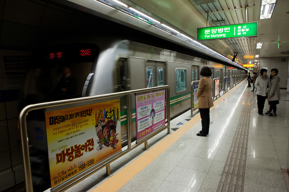 Subway station in the city of Daegu. Daegu, also known as Taegu and officially the Daegu Metropolitan City, is the third largest metropolitan area in South Korea, and by city limits, the fourth largest city with over 2.5 million people. The IAAF World Championships in Athletics will take place in Daegu from the 27th of August till the 4th of September 2011.