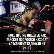 Furfer Magazine Russia