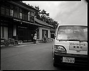 Citizen security Patrol Iitate Fukushima