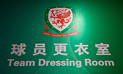 NANNING, CHINA - Thursday, March 22, 2018: Wales' dressing room during the opening match of the 2018 Gree China Cup International Football Championship between China and Wales at the Guangxi Sports Centre. (Pic by David Rawcliffe/Propaganda)