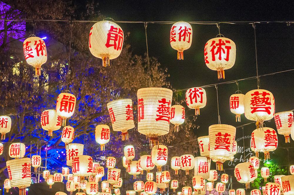 International Lantern Garden, Brisbane Festival, Brisbane, Queensland, Australia