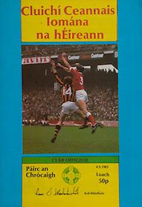 All Ireland Senior Hurling Championship - Final,.04.09.1983, 09.04.1983, 4th September 1983,.Kilkenny 2-14, Cork 2-12,.Kilkenny v Cork, .04091983AISHCF.