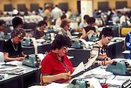 IRS Atlanta 1972