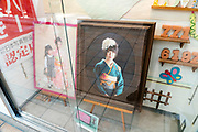 photography portrait studio window display Japan