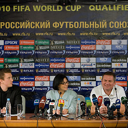 20091113: Footbal-Soccer - FIFA World Cup Qualifiers, Press conference of Matjaz Kek, Moscow