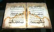Fragmentary Qur'an (Koran): Ink on paper from Syria or Egypt, Mamluk Dynasty c1330.