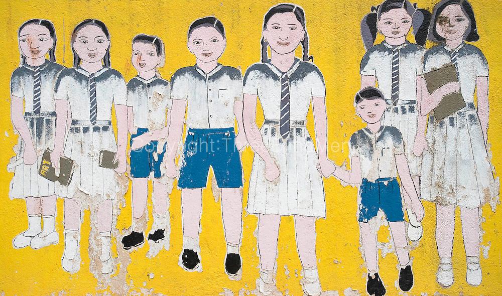 School wall near Dungalpitiya, near Negombo.