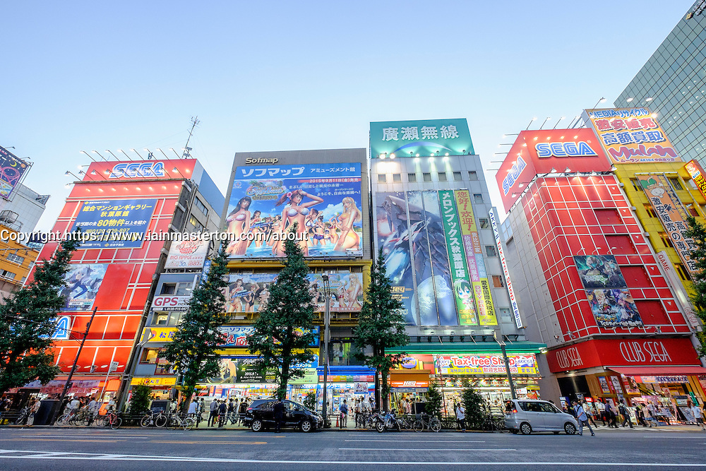 Billboards in Akihabara known as Electric Town or Geek Town selling Manga based games and videos in Tokyo Japan