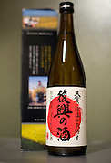 "A bottle of ""Fukko no Sake"" (Recovery Sake) is displayed at Nakayu Sake Brewery in Kami Town, Miyagi Prefecture,  Japan on 02 Sept. 2012. Photographer: Robert Gilhooly"