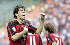 Kaka linked to record move