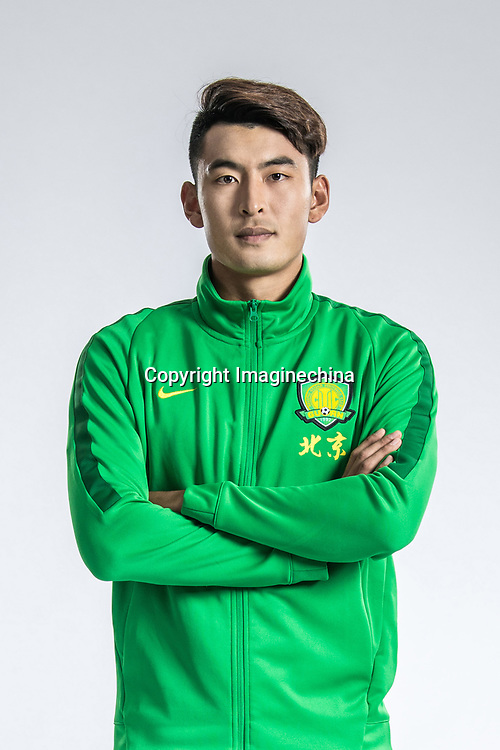 **EXCLUSIVE**Portrait of Chinese soccer player Wang Ziming of Beijing Sinobo Guoan F.C. for the 2018 Chinese Football Association Super League, in Shanghai, China, 22 February 2018.