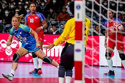 05-12-2019 JAP: Cuba - Slovenia, Kumamoto<br /> Fourth match groep A at 24th IHF Womenís Handball World Championship. Slovenia win 39 - 26 of Cuba / Polona Baric #13 of Slovenia