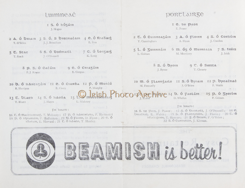 1965 Munster Senior Hurling Final Programme. Limerick v Waterford. Cork Athletic Grounds. 6th June 1965. 06/06/1965.
