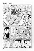 "A page from one of the long-running manga ""Oishinbo"" by Tetsu Kariya. .Photographer: Robert Gilhooly"
